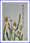 水仙の俳画