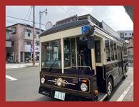 仙台市内観光ルーブルバス