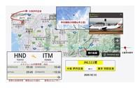 JAL111便の航跡