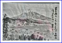 墨絵の富士山
