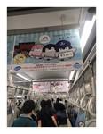 電車内の光景