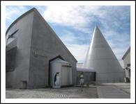 白瀬南極観測隊記念館