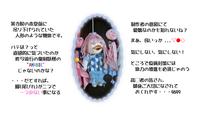 コロナ退散(終息)祈願物語
