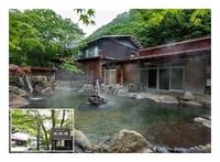 山の温泉「高瀬館」