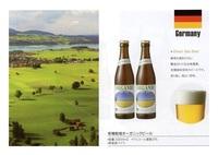 巣籠ビール