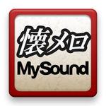 昭和の名曲音楽サークル