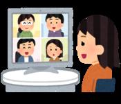 テレビ会議でおしゃべり