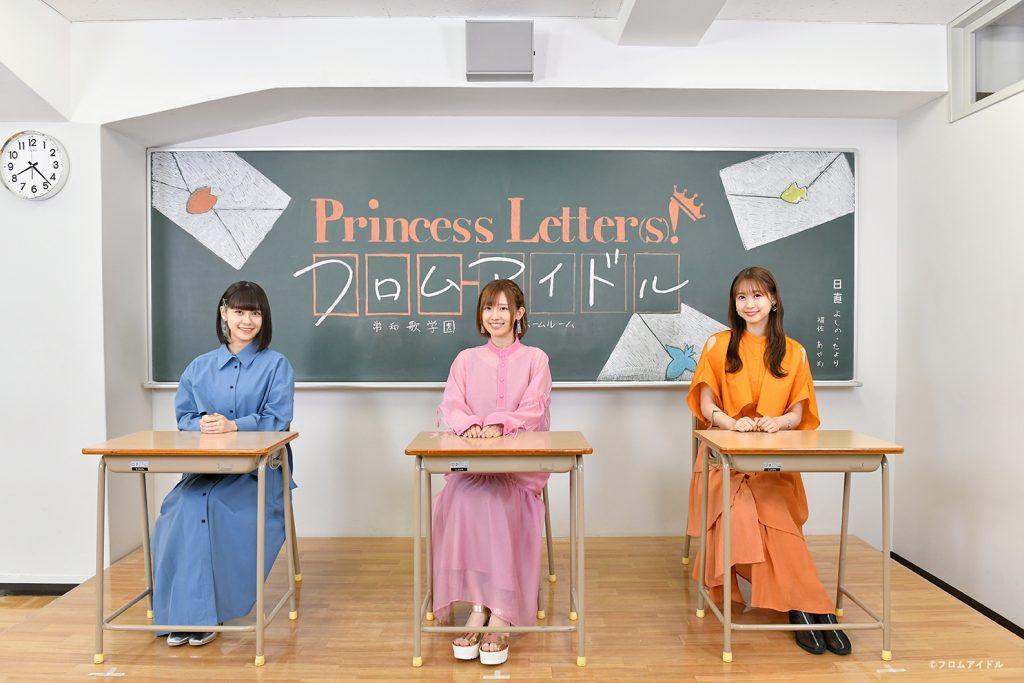 プリレタ‗6月19日公開番組‗高橋李依さん、楠木ともりさん、芹澤優さん
